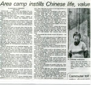 ADorothy-newspaper-1981-lg