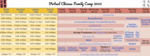Latest VCFC Schedule